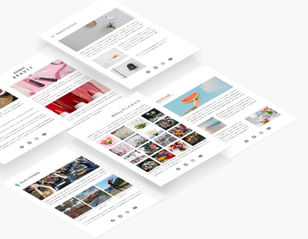 ブラストメールは優れたデザインテンプレートですぐに配信を開始できる